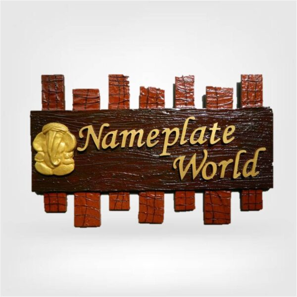 NameplateWorld wooden nameplate