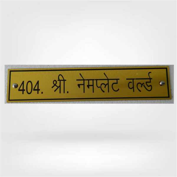 NameplateWorld Golden name plate