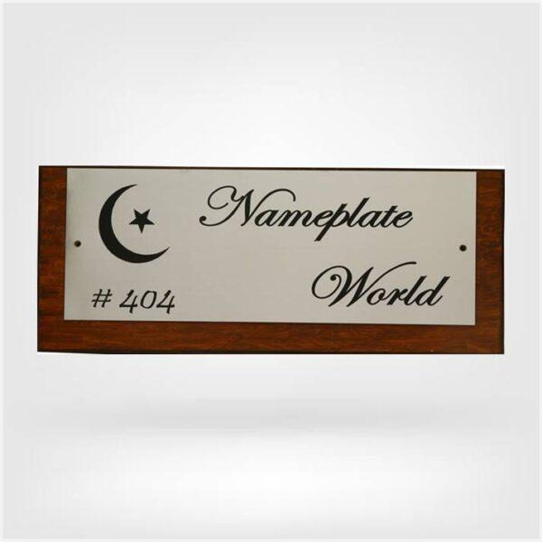 Muslim Symbol Nameplate