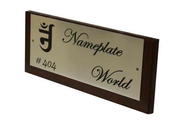Nameplate for Jain