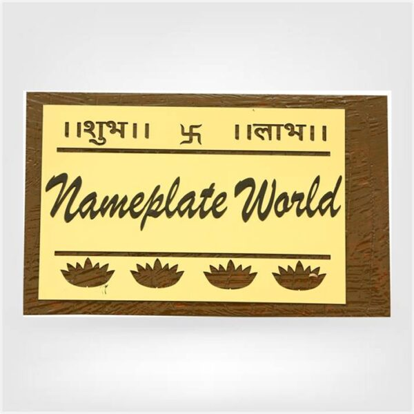 Nameplate with Lotus