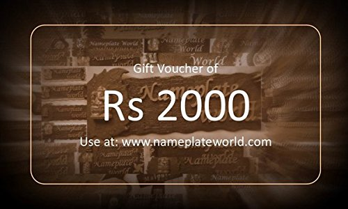 NameplateWorld Gift Voucher